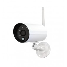 ABUS OneLook Buitencamera wit (PPDF14520W)